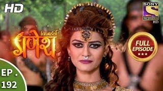 Vighnaharta Ganesh - Ep 192 - Full Episode - 17th May, 2018