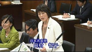 片山大臣の資質問題について