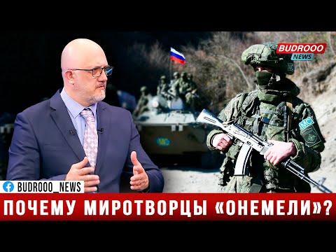 Армяне вновь стреляют: почему миротворцы «онемели», а дроны мониторингового центра «ослепли»?