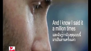 เพลงสากลแปลไทย #193# One More Night - Maroon 5 - Alex Goot & Friends Cover (Lyrics & Thai subtitle)
