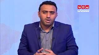 وثيقة الحوثيين الجديدة وخيار الحرب الوحيد | نصف ساعة سياسية تقديم عبدالله دوبلة