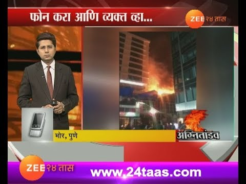 Mumbai | Mojo Pub Fire At Kamla Mill Compound | Peoples Opinion