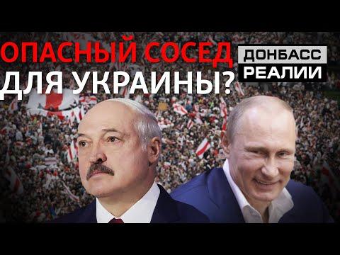 Россия захватывает контроль