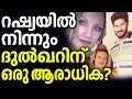 Dulquer Salmaan's crazy fan from Russia