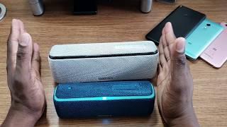 Sony SRS XB21 | Little body, BIG sound!