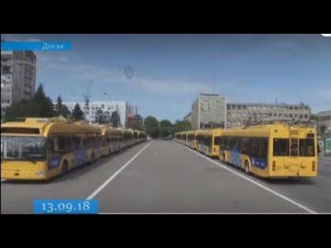 ТРК ВіККА: У День Черкас проїзд в тролейбусі буде безкоштовним