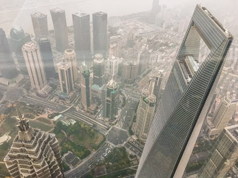 Shanghai World Financial Center observation deck Shanghai China
