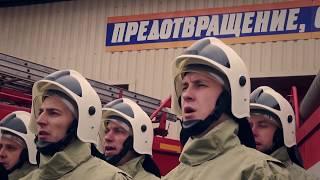 МЧС ДНР: «Песня о тревожной молодости»