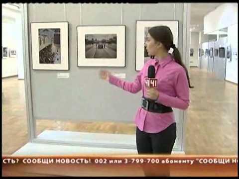 Лучшие фотографии России-2010 в Екатеринбурге