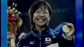 2000 Olympics Sydney Ladies Marathon Component 1 & 2