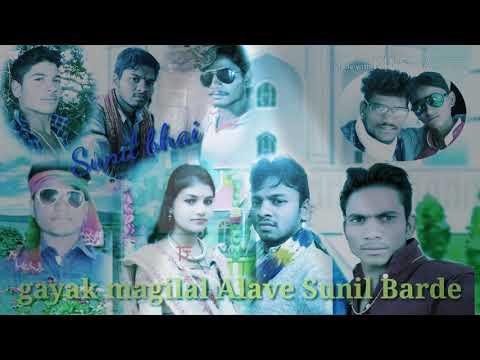 Adiwasi Gayak Magilal Alave Sunil Barde