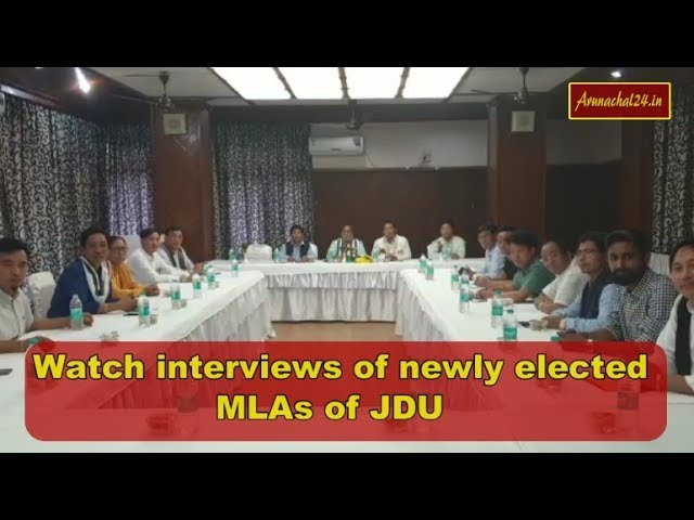 Arunachal Pradesh   Watch interviews of  JDU's newly elected MLAs