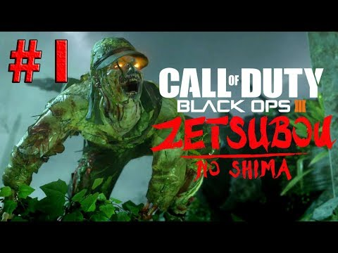 FFA ZOMBIES ZETSUBOU NO SHIMA #1 general me da cover...escut