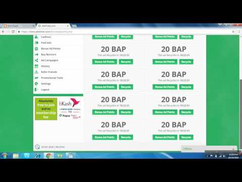 AdsTimer New Earning Site.. Daily Income $25.00 USD 100% Cash out.. Bangla 2016