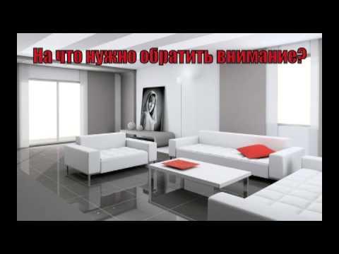Хочу взять ещё одну квартиру для аренды, на что нужно обратить внимание?