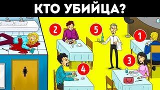 13 Загадок с Подвохом Которые Сложнее Чем Кажутся На Первый Взгляд