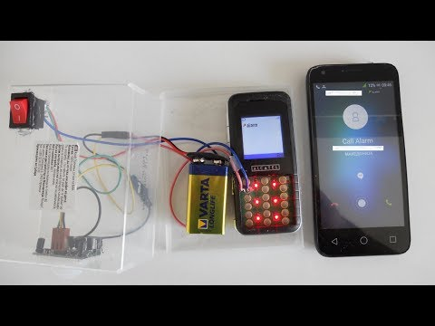 How to make alarm from old mobile phone EASY !