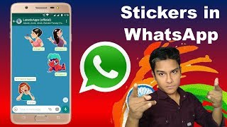 How To Send Stickers On Whatsapp l How to use WhatsApp Stickers Feature Officially [Hindi]