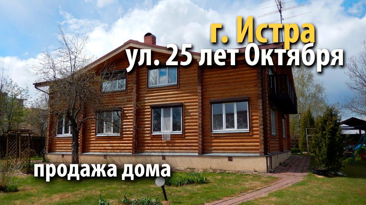 Объявления о продаже, покупке и аренде домов, дач и коттеджей в волоколамске на avito.