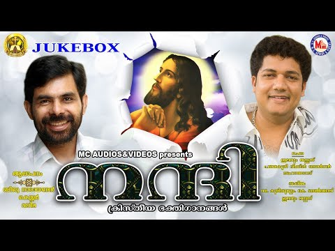 Latest Christian Devotional Songs Malayalam | Nandhi | Kester Biju Narayanan Nonstop Selective Songs
