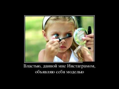 демотиваторы про девушек, картинки демотиваторы