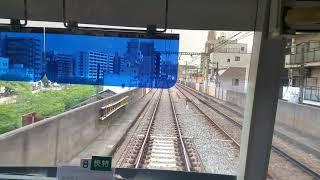 京急ドレミ1000形 下り快速特急前面展望 横浜~上大岡