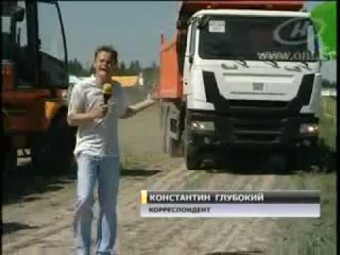 СуперMаз МАЗ 6440 - YouTube