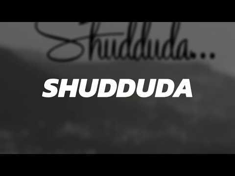 Shudduda promo    Worship chorus    Telugu latest worship song.