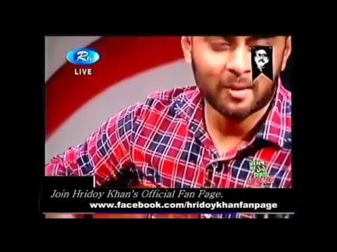K tumi Rajkonna - Hridoy khan 2015