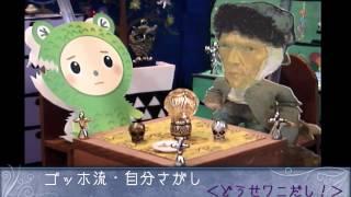 【フィンセント・ファン・ゴッホ】 フィンセント・ファン・ゴッホ(Vinc...