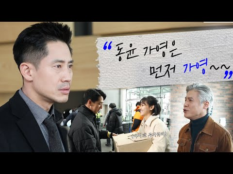 [The Rebel] 역적 : 백성을 훔친 도적 ep.03 Return to become covered in blood and the Lee Ro-Woon. 20170206 from YouTube · Duration:  3 minutes 12 seconds