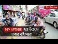 Exclusive: চরম বেপরোয়া হয়ে উঠেছেন ঢাকার মোটর সাইকেল চালকেরা   Somoy TV