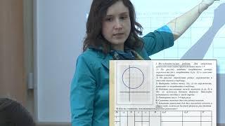 """Открытый урок алгебры 9 класс, """"Уравнение окружности""""."""