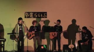 2017 卒業ライブ2日目 43曲目 さらば.