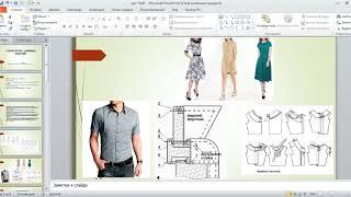 Бобожонова Мунира, Технология швейных изделий