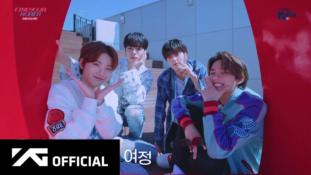 [TREASURE X 한국관광공사] FIND YOUR KOREA EP01 - 목포