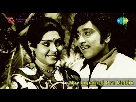 Mayangugiral Oru Madhu   Orupuram Vedan song