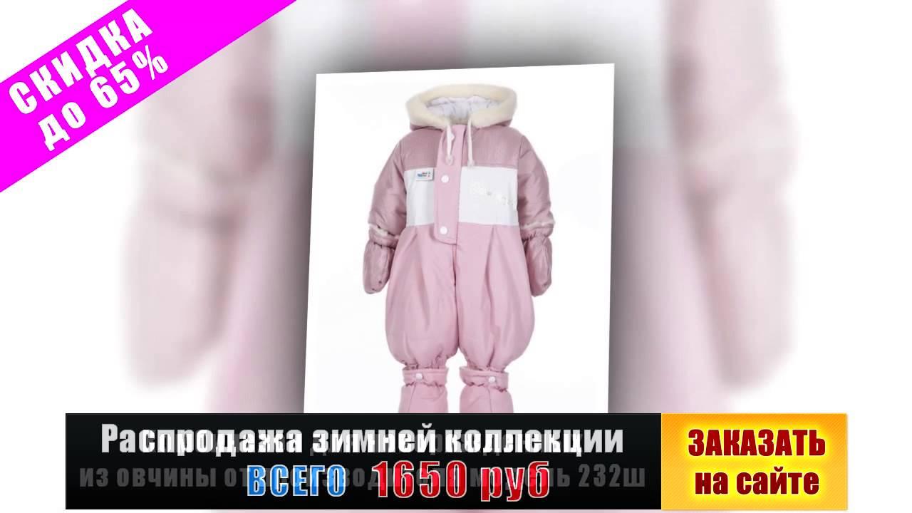 Reima, Куртка Taag арт 521481 - YouTube