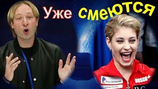 ПОЧЕМУ Мечта Плющенко о тренерском величии рушится на глазах Косторная Это ПОЛНЫЙ Провал