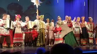 """Концерт """"К вам пришла коляда"""". Севастополь. Старый Новый Год. СЦКИ. Русь. Играй гармонь."""