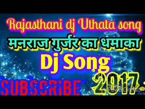 Manraj Gurjar Ka Superhit Latest Song 2017 !! मनराज गुर्जर का सुपरहिट सांग !! मन.mp4