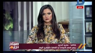 صباح دريم  مع منة فاروق حلقة 21-11-2016 وملف التأمينات والمعاشات الإجتماعية ..