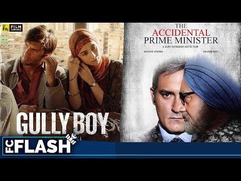 Gully Boy trailer announcement, Modi Biopic & more | FC Flash | Anupama Chopra Mp3