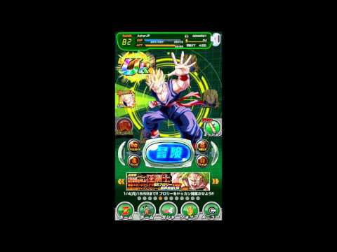 How to get FREE Dragon Stones (25) Dragonball Z - Dokkan Battle JP ONLY!!