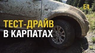 видео Тест-драйв Mitsubishi Pajero Sport: Приключения рамного внедорожника