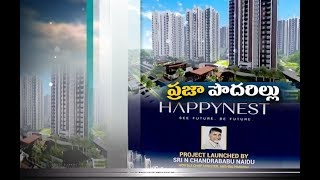 Happy Nest  | Second phase of online flats booking Starts At Amaravati