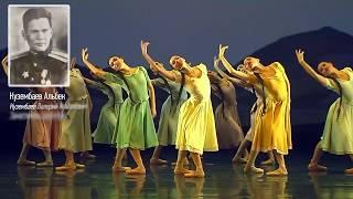"""Театр """"Астана Балет"""" поздравляет с 9 мая!"""