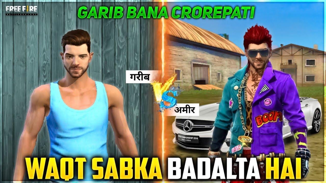 Waqt Sabka Badalta Hai - Garib Bana Crorepati | Free Fire Emotional Story | Mr Nefgamer