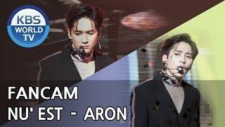 [FOCUSED] NU' EST's ARON - Dejavu[Music Bank / 2018.07.06]