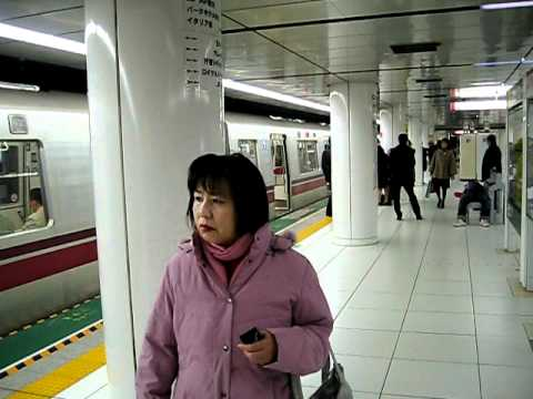 Tokyo earthquake in